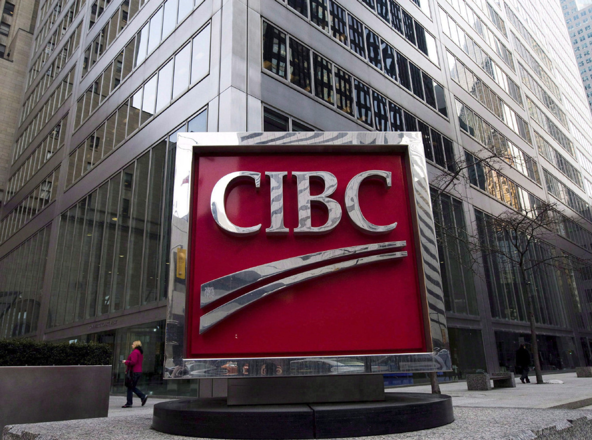 FEB. 26, 2009 FILE PHOTO A CIBC sign is pictured in Toronto's financial district on Feb. 26, 2009. A new report from CIBC says about half of Canadians aren't taking sufficient steps to stay on top of their financial priorities in the coming year. THE CANADIAN PRESS/Nathan Denette