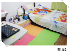 AELC部屋2