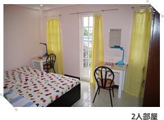 CG2人部屋