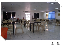 SMEAG Classic食堂