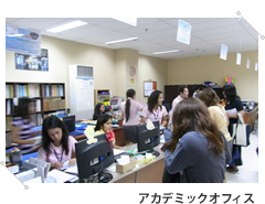 SMEAG Classicアカデミックオフィス