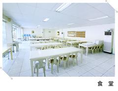 SMEAG Sparta食堂