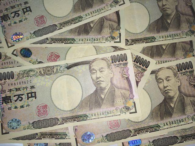 yen-2177672__480